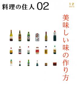 c85_ryori02