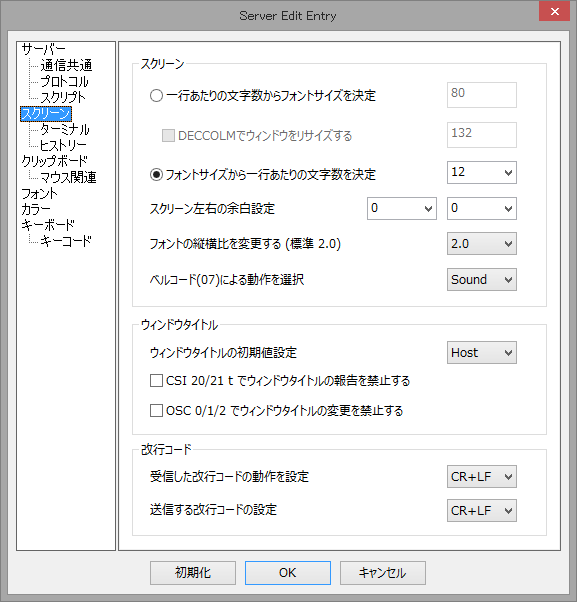 rlogin-screen